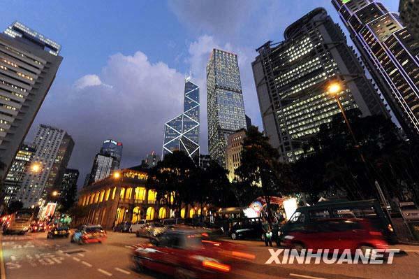 Hong Kong mantém-se como economia mais livre do mundo