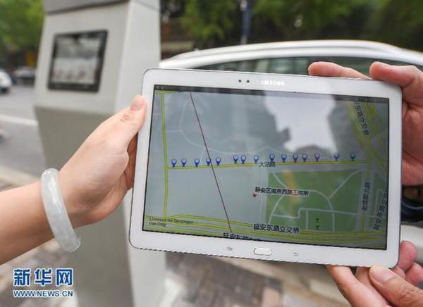 Xangai instala postes de iluminação inteligentes
