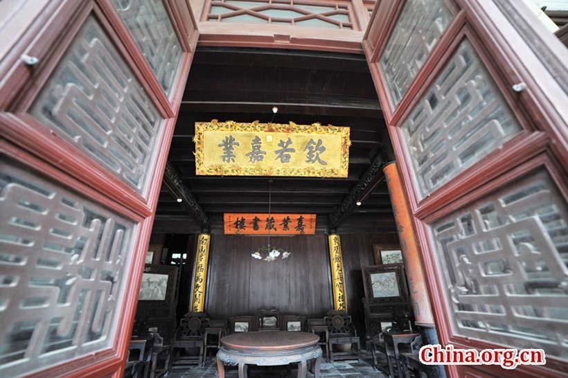 Aldeia antiga de Nanxun na Província de Zhejiang