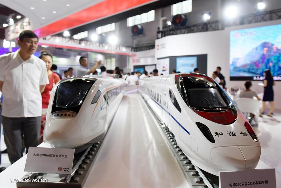 """Beijing realiza exibição """"Ferrovias Modernas 2016"""""""