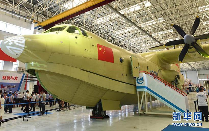 Maior avião anfíbio do mundo é fabricado na China