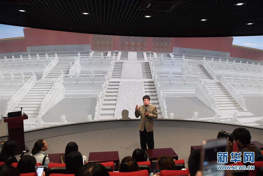 Nova área na Cidade Proibida é aberta ao público
