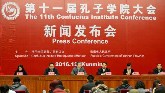 Institutos Confúcio promovem iniciativa de Cinturão e Rota  Os Institutos Confúcio são importantes canais para que os países ao longo da Cinturão e Rota colaborem em cultura, comércio e economia.
