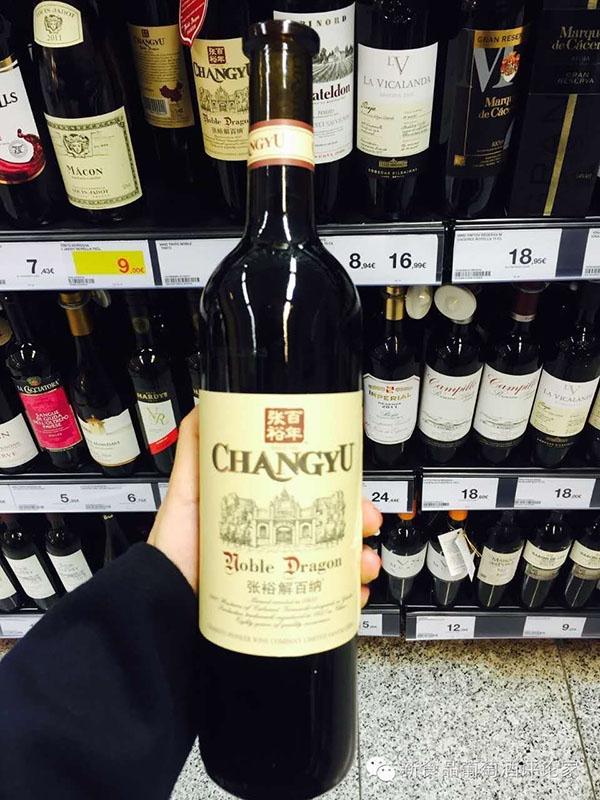 Vinho chinês Noble Dragon vende 100 mil garrafas na Espanha