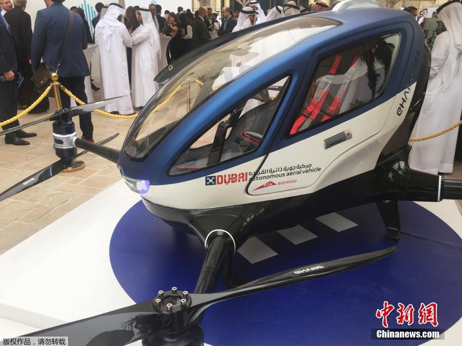 Primeiro drone tripulado fabricado pela China entrará em funcionamento em Dubai