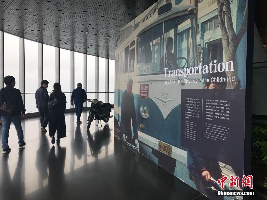 Observatório da Torre de Shanghai oficialmente aberto ao público