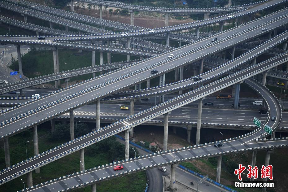 "Chongqing conclui viaduto urbano mais ""alucinante"" da cidade"