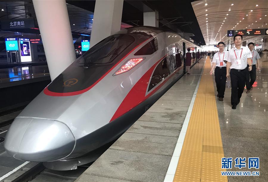 """Trens-bala """"Fuxing"""" irão circular a 350km por hora em setembro, Beijing-Shanghai em 4,5 horas"""