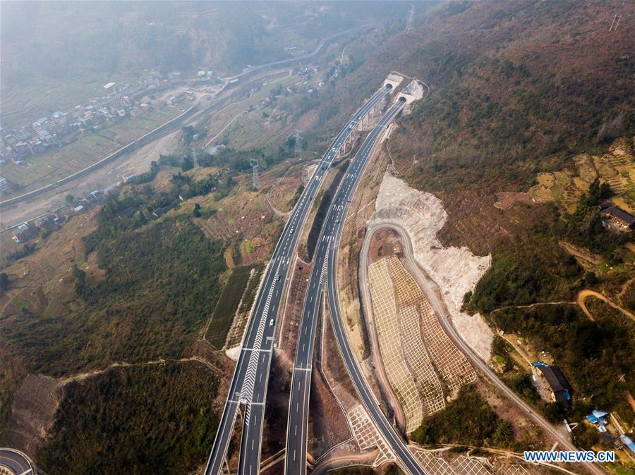 Galeria: Inauguração da nova autoestrada entre Chongqing e Hubei
