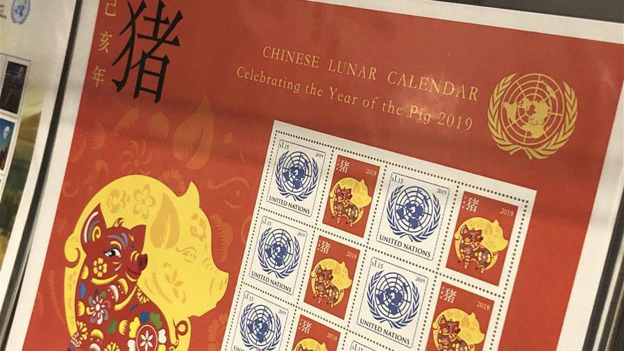 ONU lança selos comemorativos do Ano do Porco