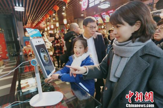 Pagamento via reconhecimento facial é realizado pela primeira vez numa rua comercial na ChinaA rua Wuma é o primeiro exemplo desta tecnologia sendo implementada em uma rua comercial na China